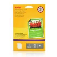 Hartie magnetica A4 lucioasa Kodak glossy - pachet 5 coli